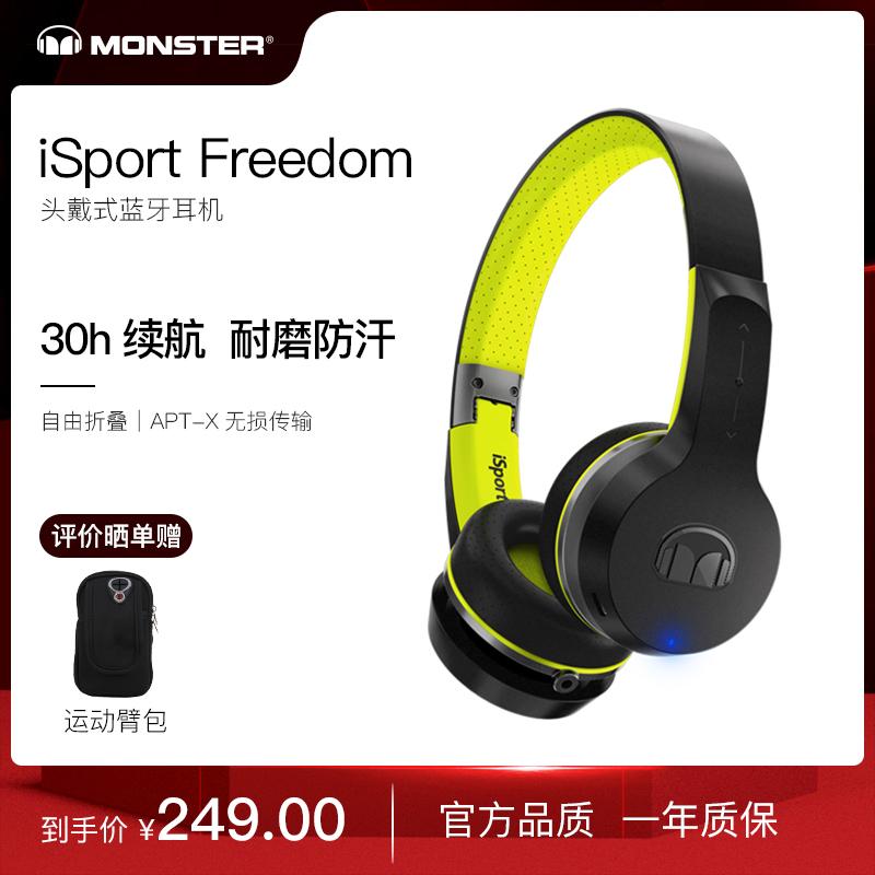 MONSTER/魔聲 愛運動自由 無線藍芽耳機頭戴式耳機重低音魔音耳機