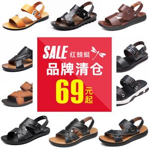 清仓红蜻蜓男鞋清仓夏季新款沙滩鞋拖鞋潮流男士凉鞋透气休闲