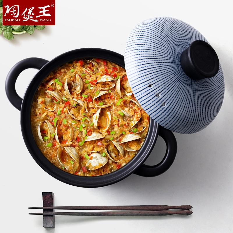 陶煲王砂锅炖锅家用燃气明火陶瓷煲汤锅小沙锅汤锅耐高温瓦罐汤煲 - 图0