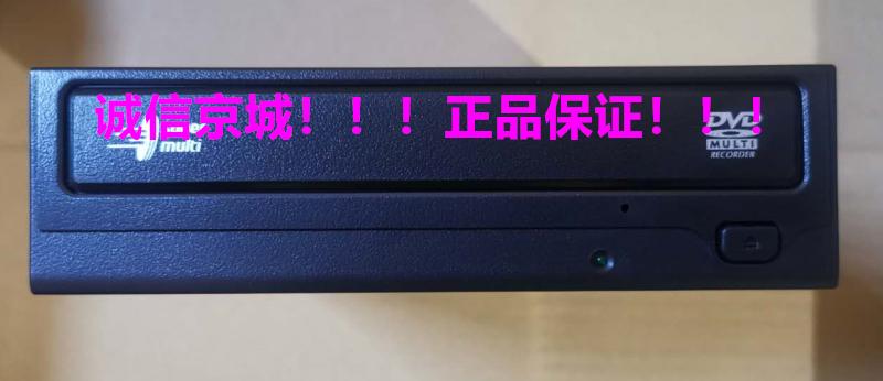 包邮HL(原LG)DVD刻录机GH24NSD6内置光驱SATA口24速高速DVD刻录