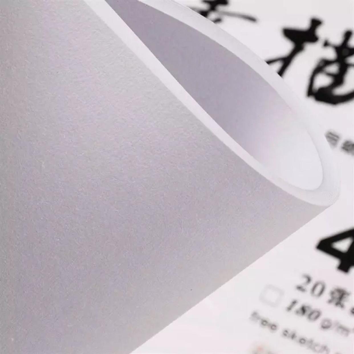 4开8开可选素描纸 素描绘图4K8K铅画纸速写纸 160G