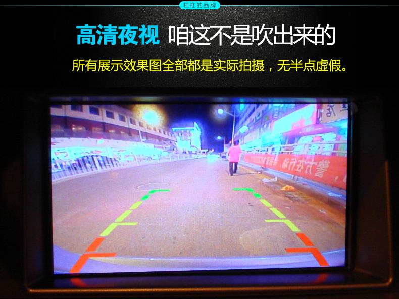 长安悦翔V5V7CX20逸动致尚XTCS35欧诺奔奔高清倒车摄像头后视影像