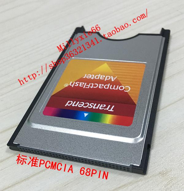 創見 PCMCIA轉接卡套 CF讀卡器 CF卡轉PC卡託 PCMCIA介面卡 卡座