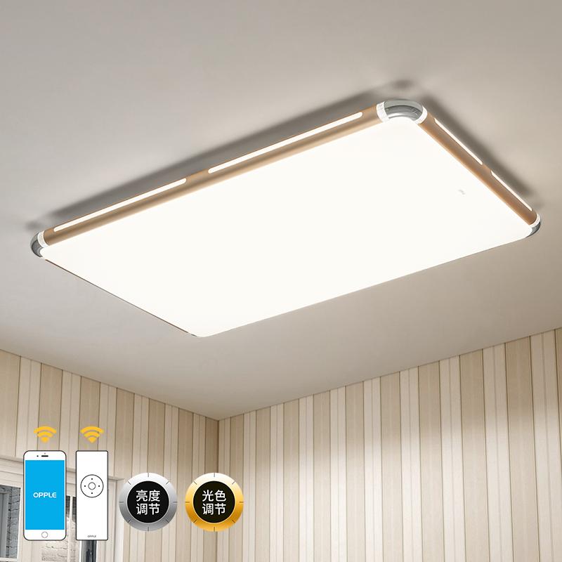 客厅灯饰卧室吸顶灯具儿童房间大气简约现代 led 预欧普照明长方形