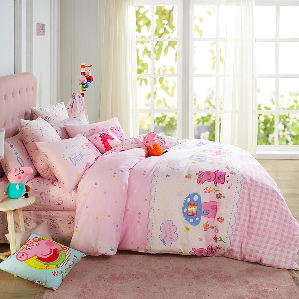多喜爱新品四件套全棉纯棉床品儿童卡通套件小猪佩奇之童话梦想家
