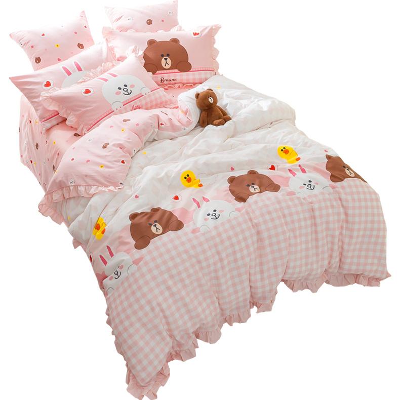 布朗熊四件套新品全棉纯棉套件床品少女荷叶边被套遇见可妮兔