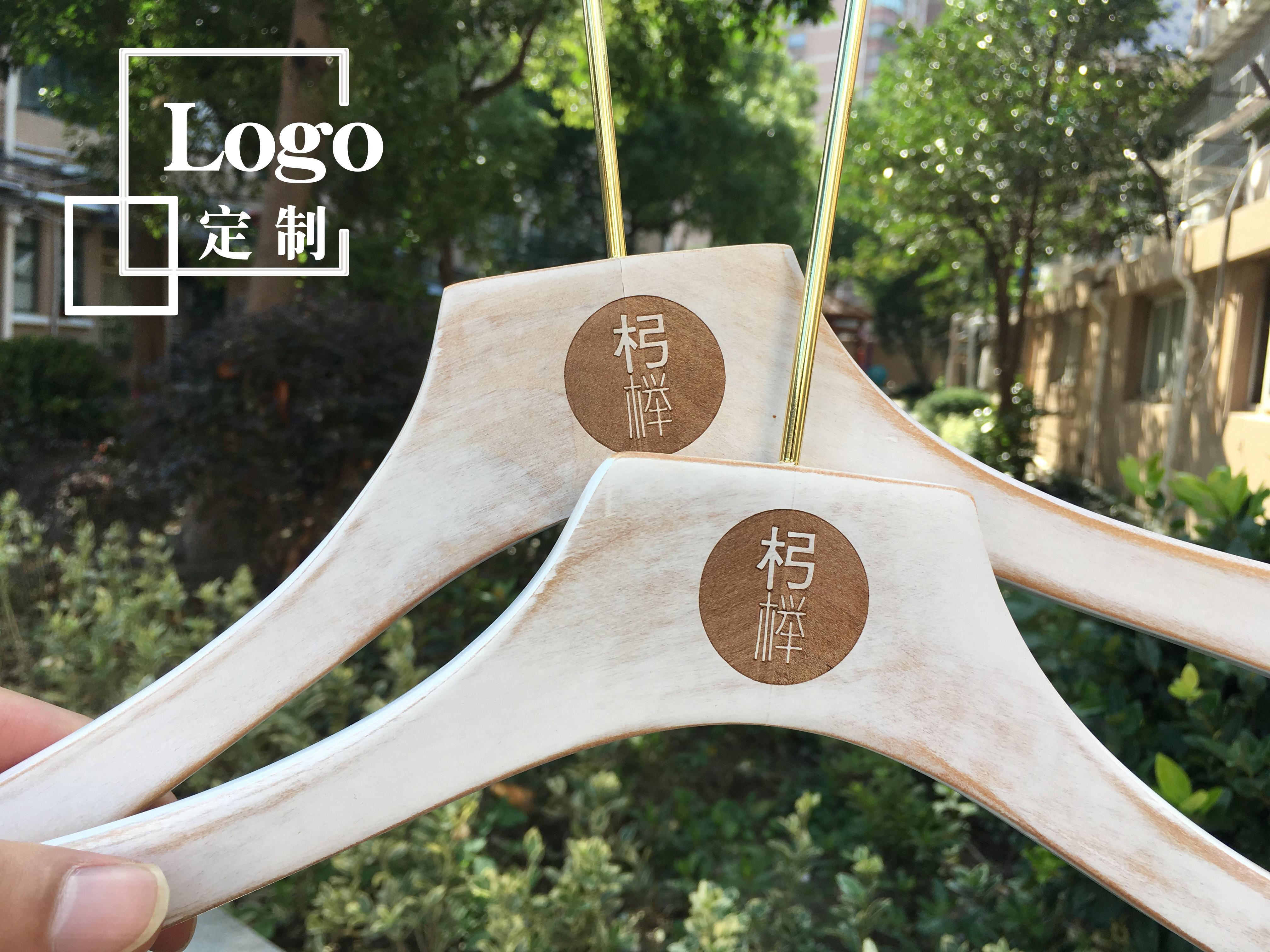 热卖纯色实木衣架复古做旧水洗白色男女儿童实木衣架logo定制包邮