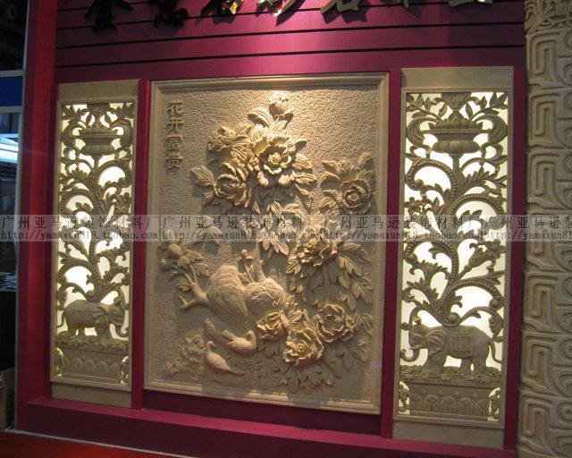 亚马逊砂岩浮雕类-镂空象板F055 玻璃钢仿铜背景墙沙雕装饰壁挂
