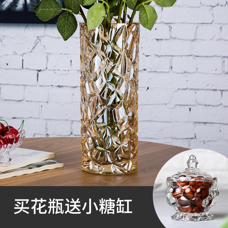 欧式大号水晶玻璃花瓶客厅小清新摆件插花水培