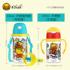 B.Duck Little Yellow Duck Children's Water Cup Drop-proof Kindergarten Baby Summer Leak-proof Straw Cup Student Portable Water Bottle