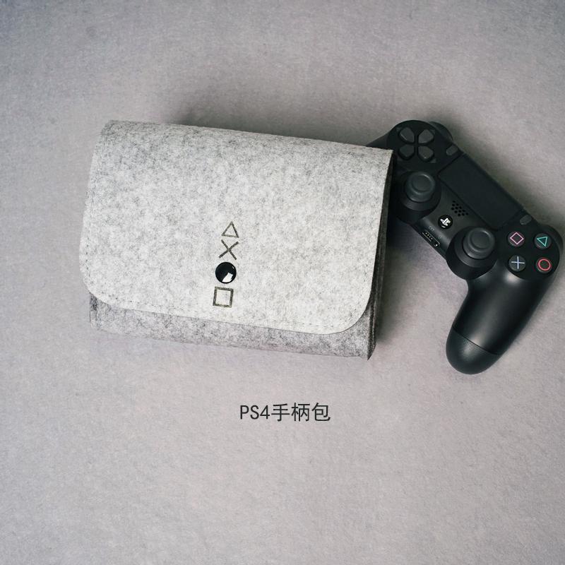 PS4手柄收納包 防塵包 保護套袋配件搖桿包