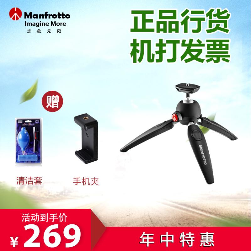 曼富圖MT PIXI EVO 微單手機相機支架自拍桌面便攜手持迷你三腳架
