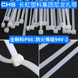 Rainbow nylon cable tie self-locking plastic snap-wire cable management with 4 * 200mm with fixed Among banding beamline