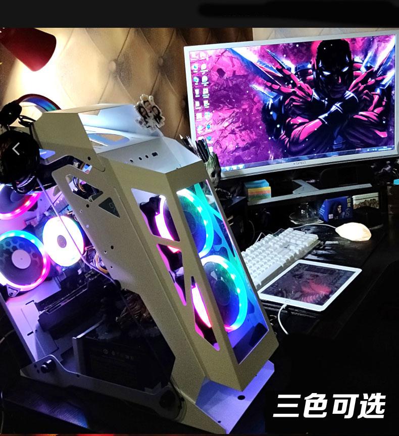 高配电脑主机I7网吧水冷办公吃鸡游戏组装机非整机二手台式机全套