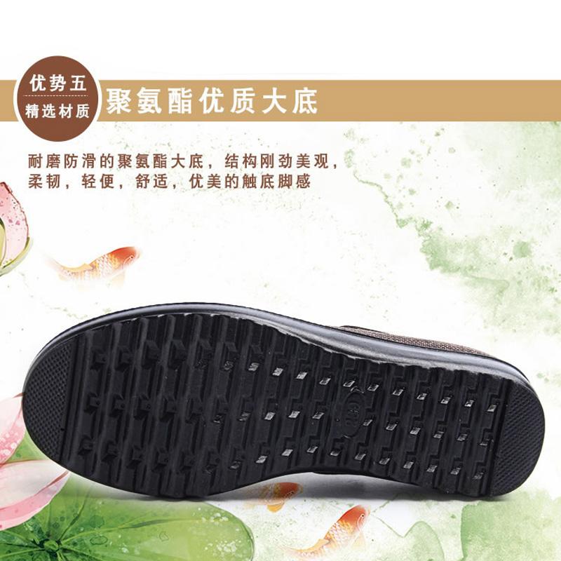 老太太单鞋帆布鞋女加大码北京布鞋女41-43鞋春季时尚春夏款女鞋