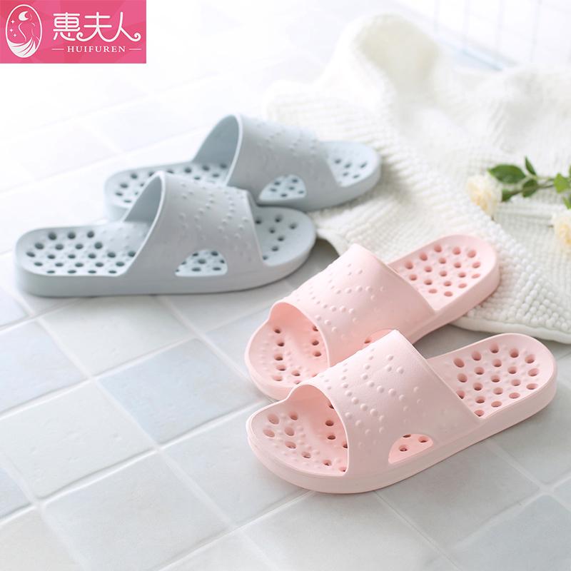新款 2017 漏水浴室拖鞋防滑居家洞洞鞋镂空揉按速干日本女生凉拖鞋