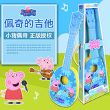 Genuine pig toys Ukulele children's small guitar can play beginner boys and girls vibrato with the same paragraph