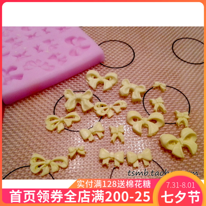優質國產 各類迷你蝴蝶結翻糖模連模 矽膠翻糖模糖藝模 MK037