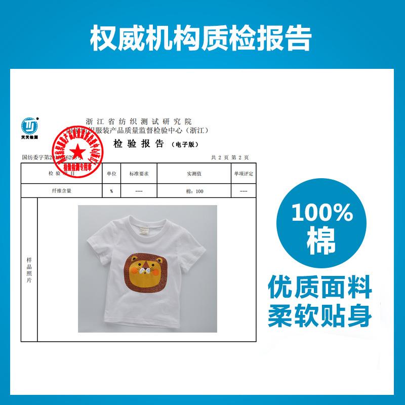 儿童短袖T恤纯棉夏装童装宝宝男童白半袖小童婴儿3岁1上衣0女童潮