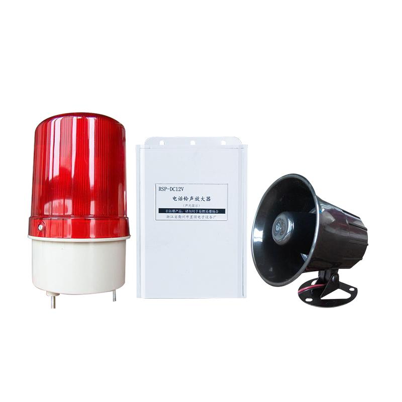 座机响铃器来电提醒带旋转红光电话铃声扩音器放大器