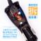 3.5米带USB12V电子狗车充电源线 点烟器充电器云狗安全预警仪供电