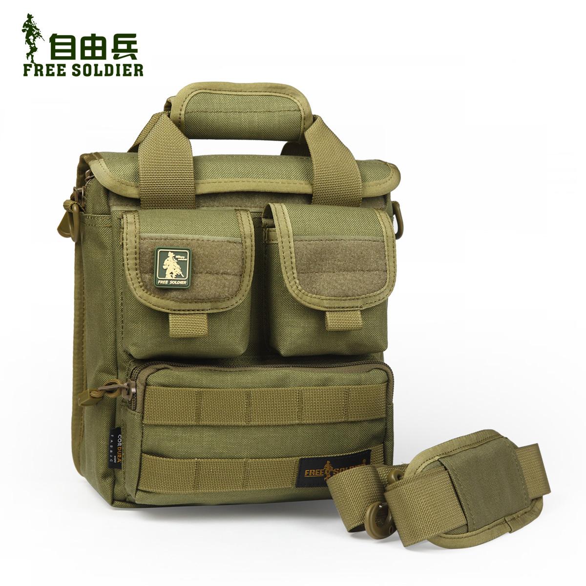 自由兵户外战术单肩包 军迷斜挎背包 休闲随身尼龙小型手提子母包