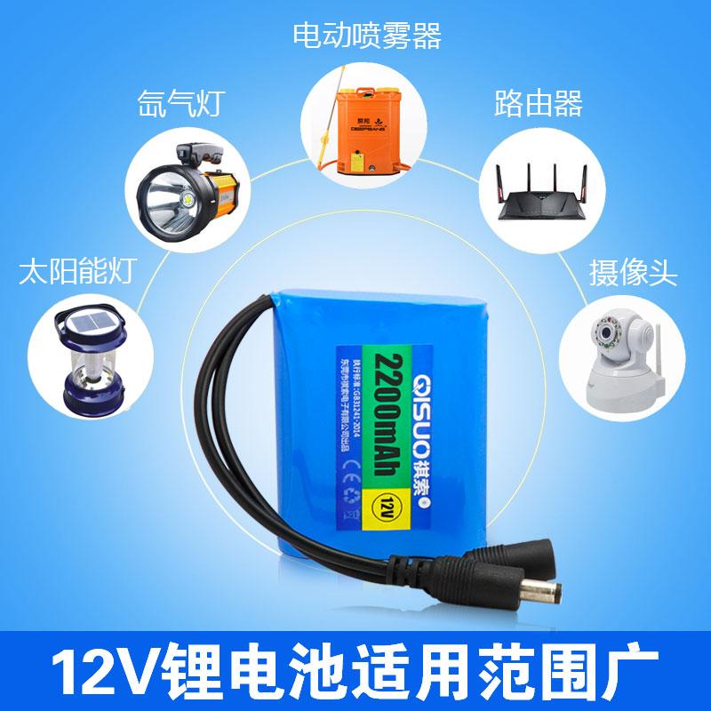 祺索12V锂电池组大容量音响音箱移动电源户外LED灯氙气灯电瓶充电