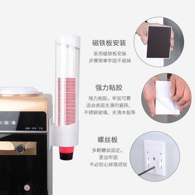 大容量取杯器饮水机自动落杯器一次性塑料杯胶杯纸杯架