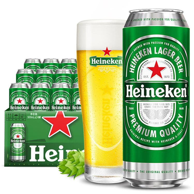 海尼根啤酒特价 听整箱 24 500ml 黄啤酒 Heineken 国产喜力 新日期