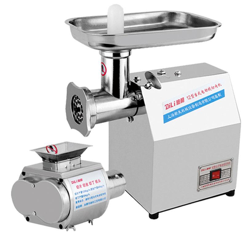 12型多功能电动绞肉机全不锈钢切肉机绞切两用机商用碎肉机灌肠