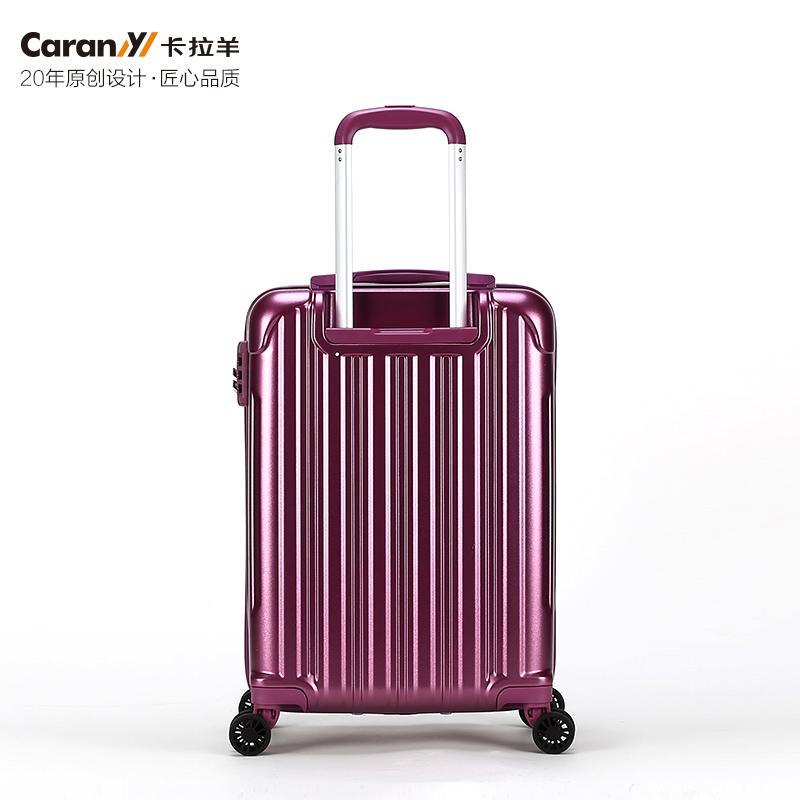 卡拉羊拉杆箱20寸24寸飞机万向轮男女密码防刮行李箱旅行登机硬箱