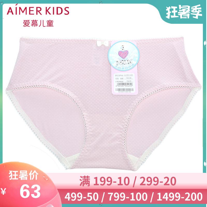 愛慕兒童專櫃正品大女童少女學生牛奶絲中腰平角內褲AJ123211
