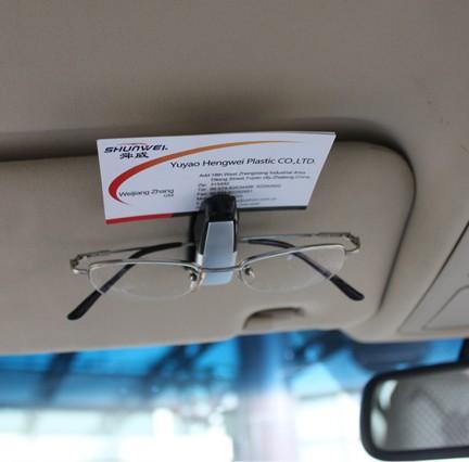 汽车眼镜夹 车载眼镜夹 汽车票据夹名片夹 眼镜架