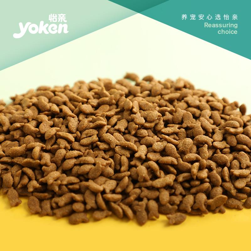 怡亲猫粮去毛球成猫粮2.5kg 深海鱼口味猫食<a href=
