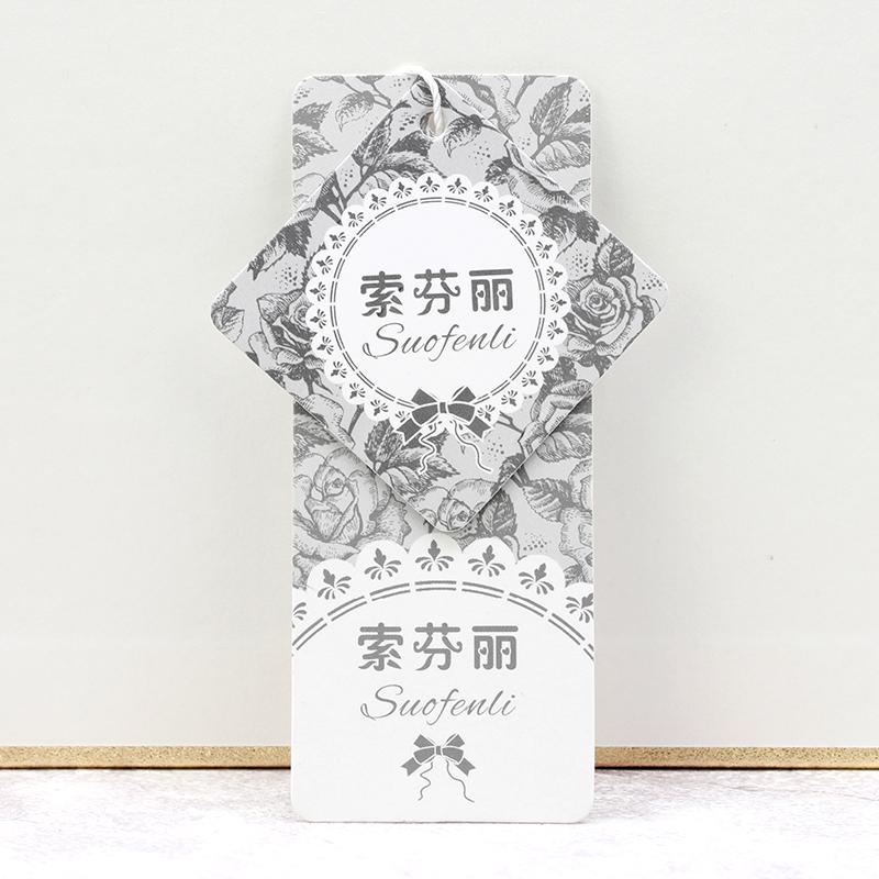 吊牌定制 内衣系列 服装吊牌标签定制logo卡片免费印刷设计挂牌