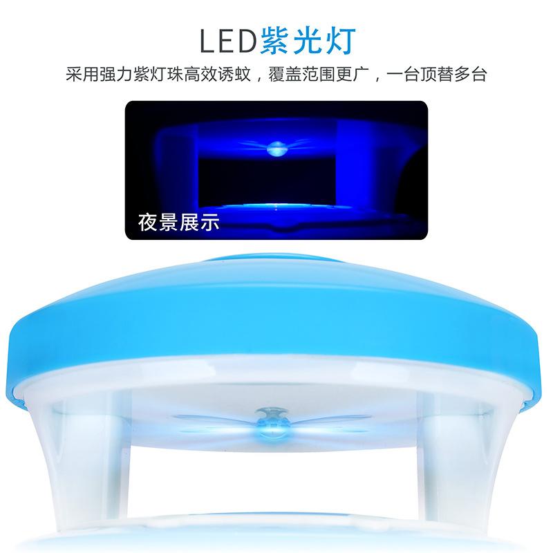 电子灭蚊灯家用静音卧室婴儿童无辐射USB光诱灭蚊灯第二件起半价