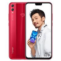 【直降690+碎屏保】华为honor/荣耀 荣耀8X新手机s降价荣耀9x MAX (¥795(券后))