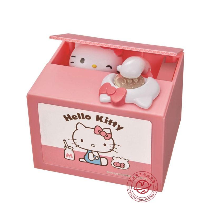 日本正品儿童皮卡丘凯蒂猫硬钱偷钱存钱罐可存可取储蓄罐零钱罐