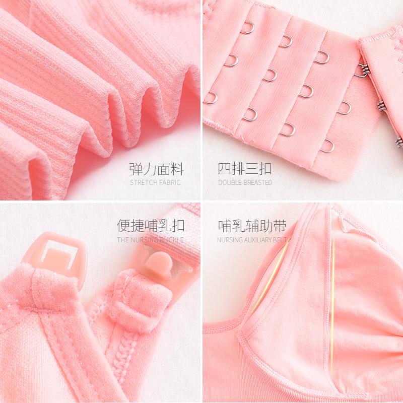 哺乳内衣喂奶文胸孕妇胸罩怀孕期女上托无钢圈产后有型防下垂聚拢