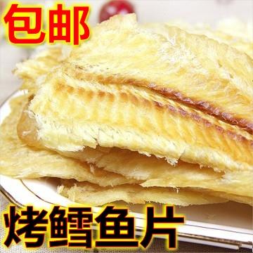 斤整箱散装包邮 10 烟台特产零食鱼干 深海野生香烤鳕鱼片烤鱼片