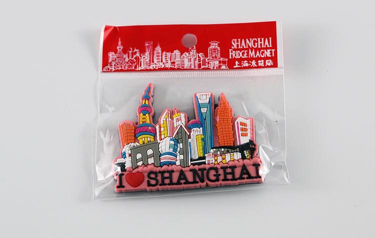上海特色冰箱贴软磁性贴中国特色旅游纪念品商务礼品熊猫风景旗袍