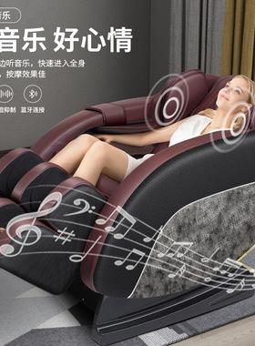 电动按摩椅家用太空舱全身颈部背部颈椎8D多功能躺椅