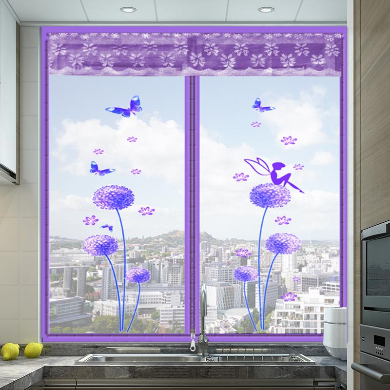 窗户防蚊纱窗纱网魔术贴门帘自粘式磁铁磁性沙窗帘自装家用纱窗贴