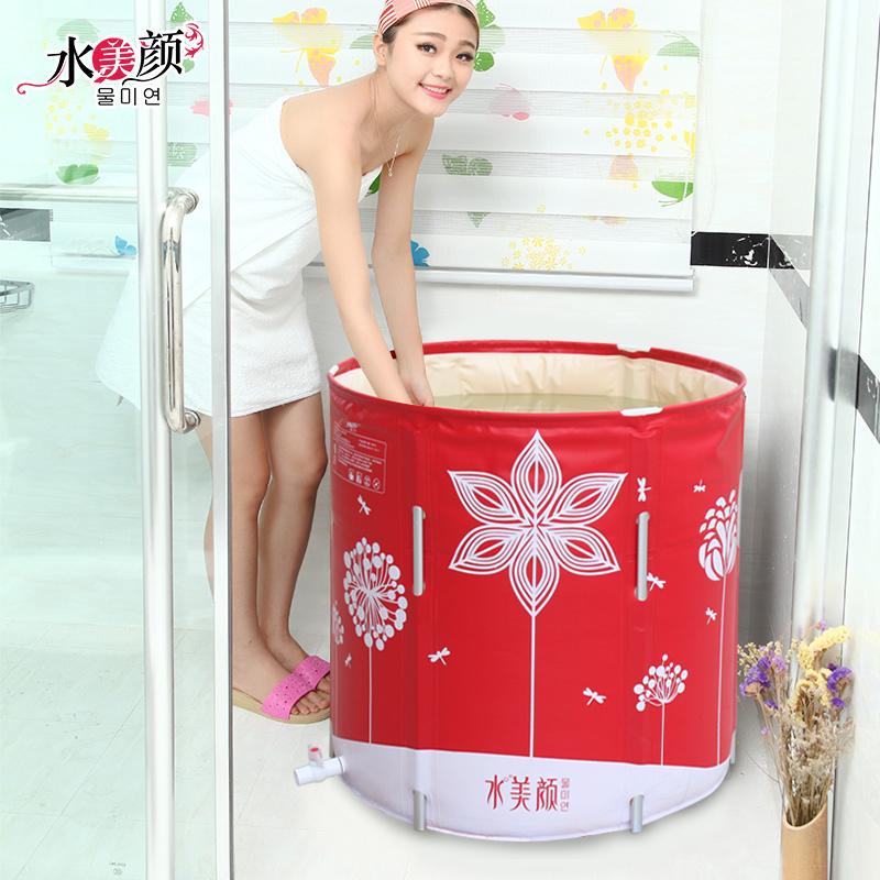 水美颜折叠浴桶泡澡桶成人浴盆皮革洗澡桶 免充气浴缸加厚沐浴桶