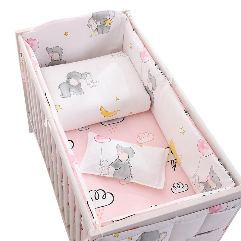 婴儿床床围宝宝床上用品套件儿童床品新生四件套纯棉防撞透气全棉