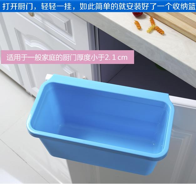 廚房懸掛式清潔收納大號垃圾桶清潔雜物收納桶桌面垃圾簍雜物桶