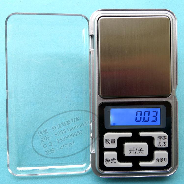 包郵口袋秤珠寶稱精準0.01g小電子秤迷你行動式檯秤高精度克稱668