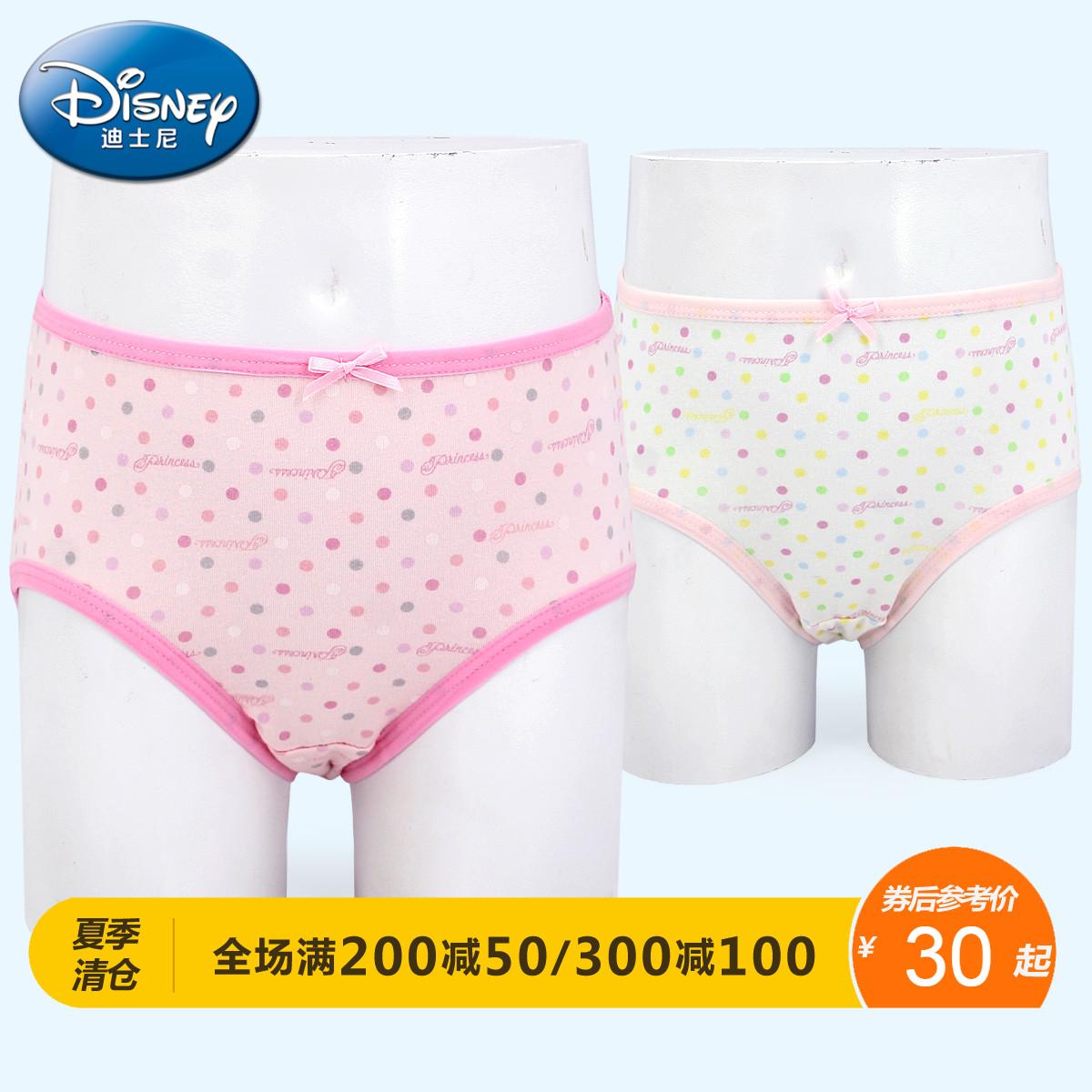 專櫃三槍內衣迪士尼公主兒童內褲彈力棉波點三角女童內褲2條48038
