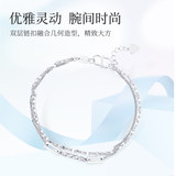 CRD Kelaidi pt950 platinum bracelet women genuine fashion platinum bracelet new simple bracelet gift