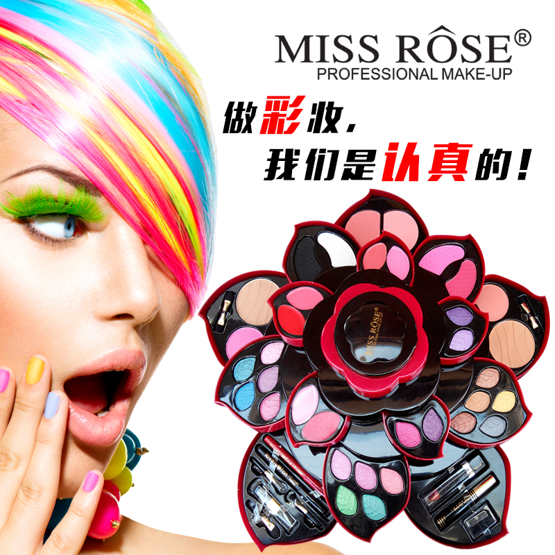 MISS ROSE正品旋转大梅花彩妆盒眼影盘套装 生日礼物